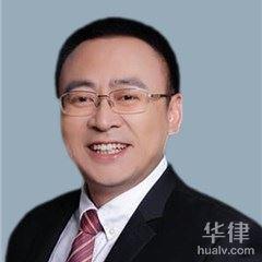 北京刑事辯護律師肖義剛