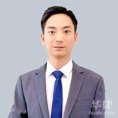 汕尾律師-馬東東律師