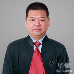 廣州刑事辯護律師-黃進亮律師