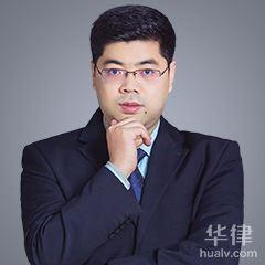 石家庄律师-刘辉律师