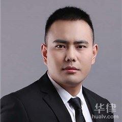 徐州律师-王登豹律师