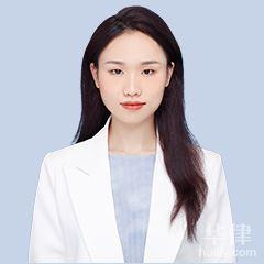 廣州合同糾紛律師-劉小燕律師