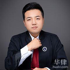 青島律師-王文求律師