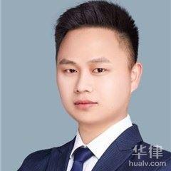 莆田律师-林小雄律师
