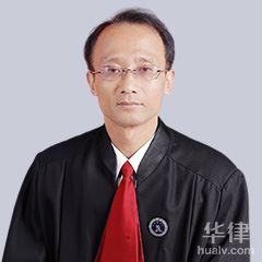 石家莊律師-王天軍律師