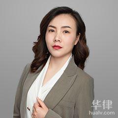 臨滄律師-李俐律師團隊律師