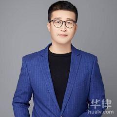 臨滄律師-陳成有律師
