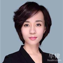 北京刑事辯護律師-付璐律師