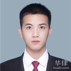 鹰潭律师-余会钱律师