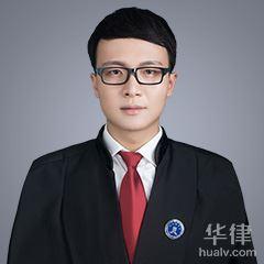 金昌律师-拦博律师