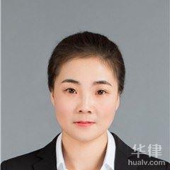 兰州律师-张慧娟律师