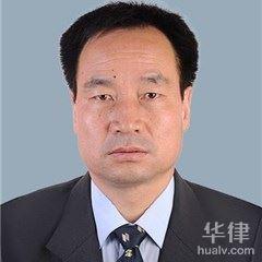 臨夏律師-馬立峰律師