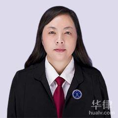 保山律師-楊麗芝律師