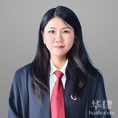 杭州律师-徐胜男律师