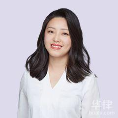北京律师-陈竞静15001039967律师