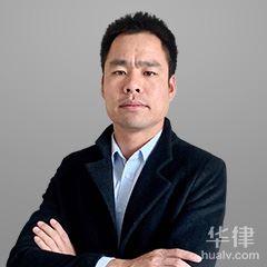 普洱律師-何明孟律師