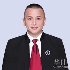 上海刑事辯護律師-王國興律師
