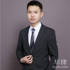 杭州合同糾紛律師-孫超奇律師