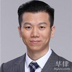 东城区律师-温国彪律师