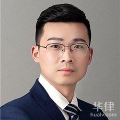 淮南律师-谢泽海律师