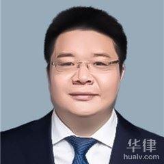 廣州合同糾紛律師-張泰峰律師