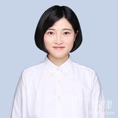 宁波婚姻家庭律师-李娜律师