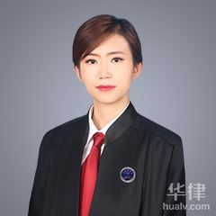 中卫市律师-李佳律师