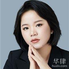 平谷区律师-张晶晶律师