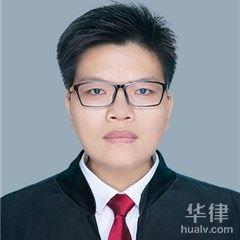 崇左市律师-周方成律师