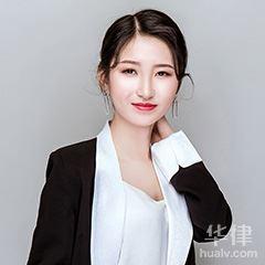 西安律师-何丹丹律师