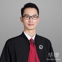 南京房產糾紛律師-劉海捷律師