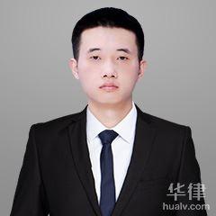 邵阳律师-兰阳律师