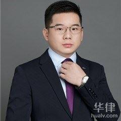 武漢律師-王庚偉
