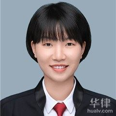 杭州合同糾紛律師-熊傳莉律師