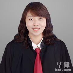 洛阳律师-刘冰冰律师
