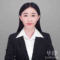 徐州律師-張甜甜律師