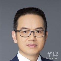 德陽律師-李永生律師