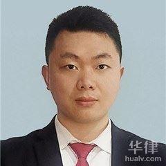 鹰潭律师-陈强律师