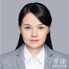马鞍山律师-刘金娟律师
