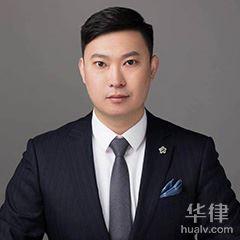 朝陽律師-高浩嚴律師