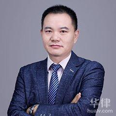 北京刑事辯護律師-劉立強律師