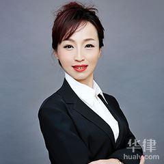 沈阳律师-宫翠茹律师
