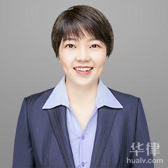郑州律师-陈朵朵律师