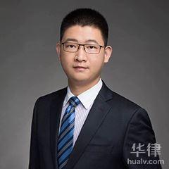 廣州合同糾紛律師-何子豪律師