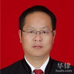 宜春律師-王星火律師