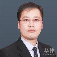 东城区律师-彭艳军律师