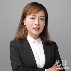 朝阳律师-吕娇律师