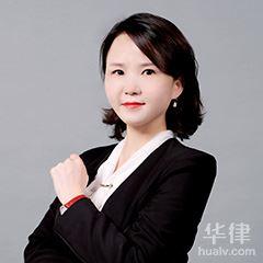 黄浦区律师-池美嵘律师团队律师