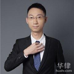 廣州刑事辯護律師-胡禮平律師團隊