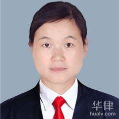 福州律师-高玲玲律师